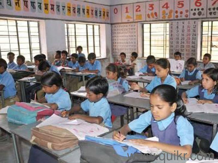 Listing - Running Primary School For Sale in Delhi, India| Tobuz