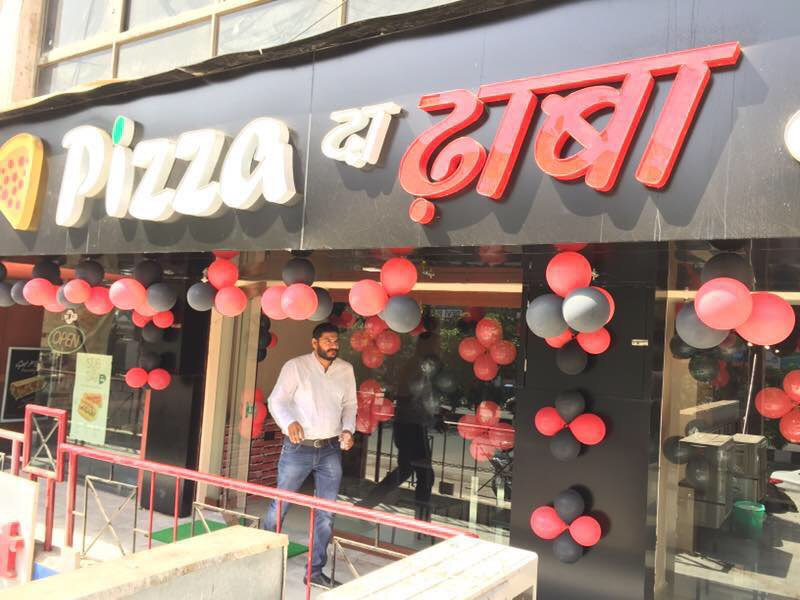 Profitable Pizza Da Dhaba Food Chain Franchise For Sale In Indore, Madhya Pradesh, India