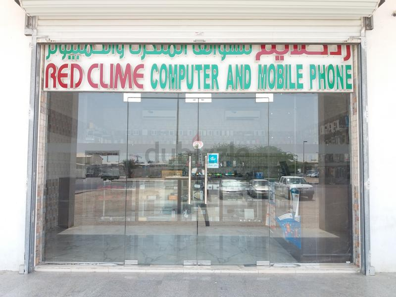 Listing - Mobile Shop For Sale At Mussafah Residential & Commercial Area,  Mussafah,Abu Dhabi,UAE | Tobuz