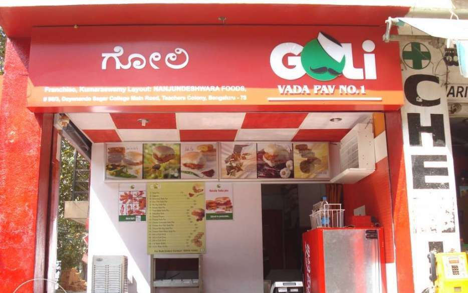 Profitable Goli Vadapav Franchise For Sale In Bengaluru, Karnataka, India